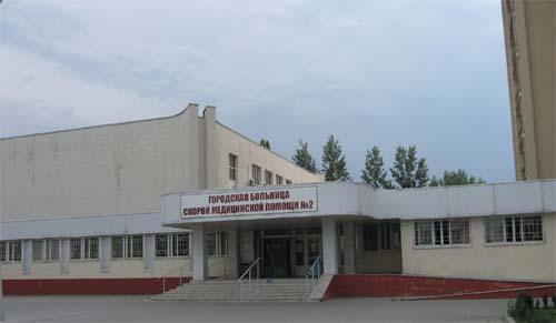 Ветеринарная клиника на фучика 108
