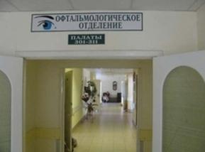 Стоматологическая поликлиника железнодорожного района ростов